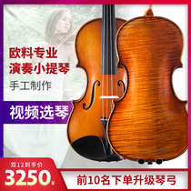 Imported European Italian Spruce test class playing Tiger grain practice with professional grade handmade solid wood violin