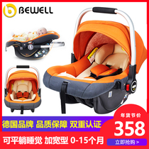 bewell about 0-15 months newborn baby baby basket safety seat car carrying portable reverse can lie sleep