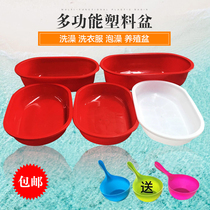 Large plastic thickened deepening bath bath basin long basin into people with adult children bathing elliptical aquatic basin