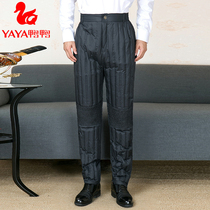 Duck Duck large size down pants male wear thick dad Winter Warm knee support white duck down high waist pants