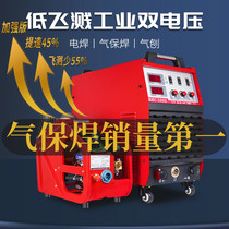 Two-piece CO2 gas protection welding machine All350 500 industrial-grade gas welding machine