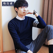 Sweater slim type all-match trend of Korean male - Male Long Sleeved sweater shirt young men thin sweater