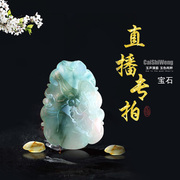 Jade studio natural jadeite jade Buddha pendant jade stone ice jade Weng Gong Guanyin Necklace brave men and women