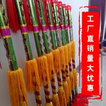 Square dance a hit money pole even ring flower stick lotus xiang dance king whip money stick copper money pole lotus box movement