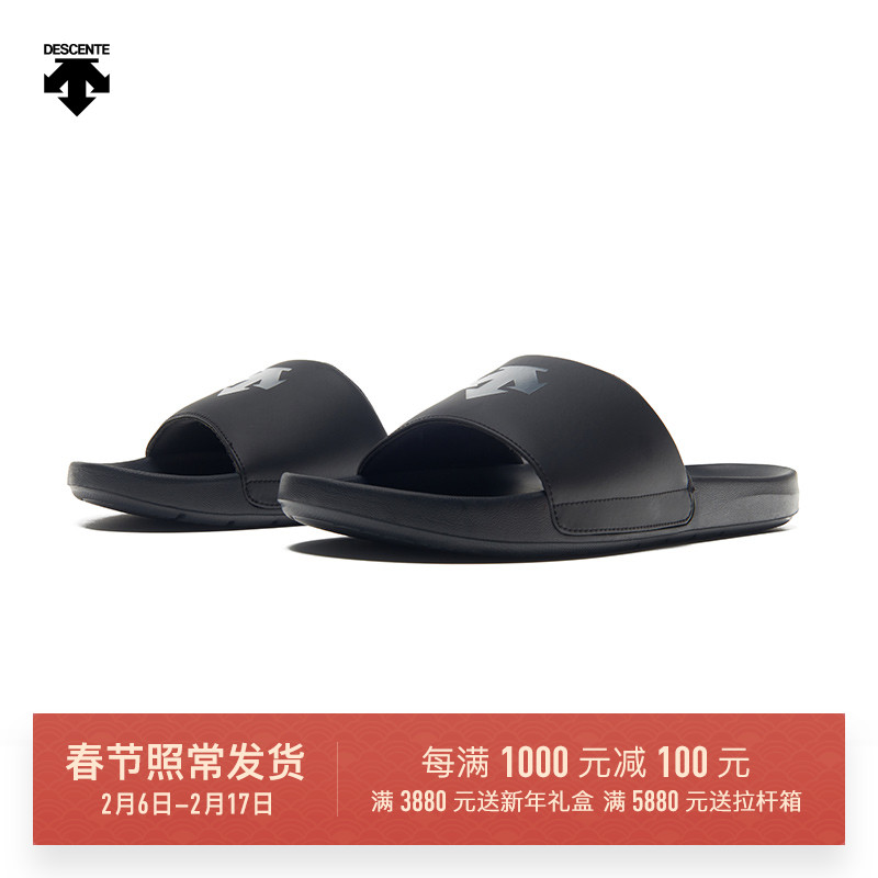DESCENTE Desant SPORTS STYLE Mens and womens sports life slippers D0223ESD39