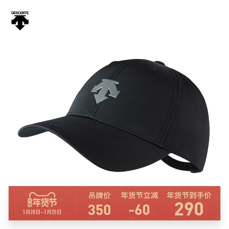 DESCENTE Desant SPORTS STYLE Mens and Womens Sports Baseball Cap D0136ICP61A