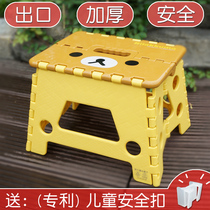 Japanese paragraph thickened plastic cartoon folding stool folding chair Home Children small bench portable outdoor Maza