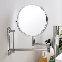 Orz Telescopic bathroom mirror wall-mounted rocker mirror folding home beauty mirror double-sided mirror dressing mirror makeup mirror