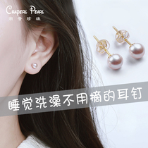 925 sterling silver pearl earring temperament contracted compact 2021 new tide ear ornaments raise ear hole pearl ear nail female