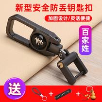 Car keychain hundred names custom chain pendant men and women creative 360 degree rotation stainless steel high-grade waist buckle