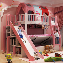 Full solid wood two layer children bunk bed bunk bed high and low child bed bunk bed girl princess castle mother bed