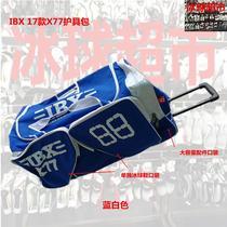 Spot 17 new Canadian ibx-x77 ice hockey Protective pack ice hockey kit multi-function belt wheel skates bag