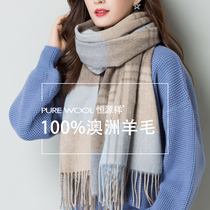 Heng Yuanxiang wool Scarf female autumn winter Korean version hundred lattice students neck winter thickening high-grade shawl dual use