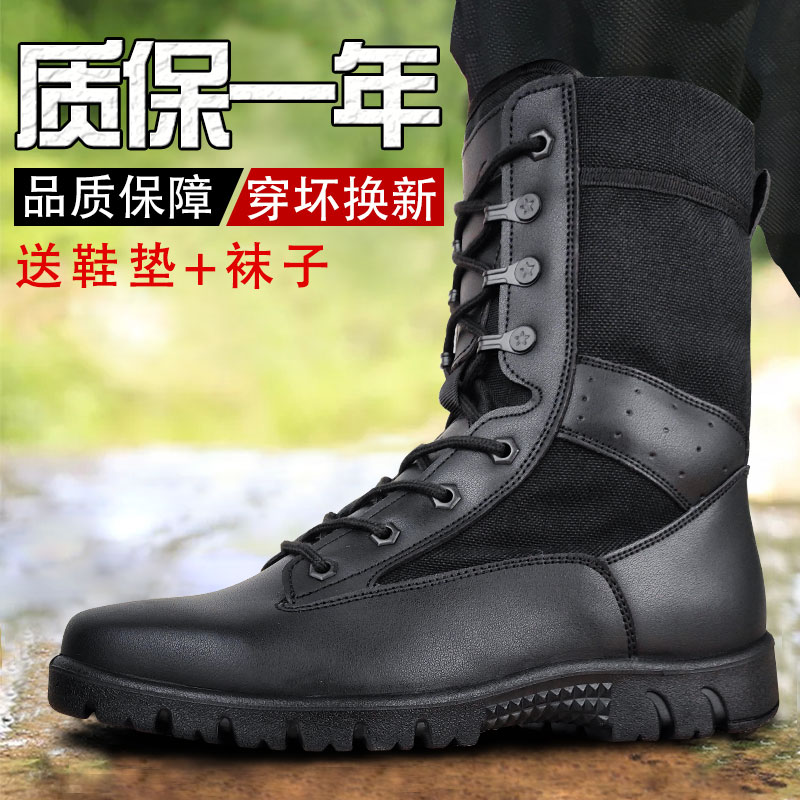 New combat mens boots ultra-light breathable summer outdoor big-size tactical boots womens high-gang training boots genuine marine boots
