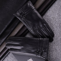 Fencing Heavy Sword Gloves