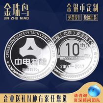 Silver coin custom sterling silver commemorative coin anniversary lettering 999 enterprise logo Crystal color printing custom silver bar investment