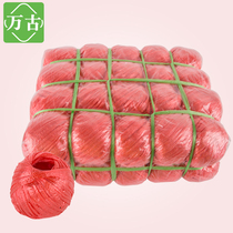 Foam strapping rope ball ball 40 a pack of strapping rope packaging rope color plastic strapping nylon rope