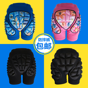 Children skating diaper ski skating skating adult children fall thickening gear skating roller skating protective pants pants