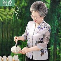 Middle-aged and elderly female grandmother summer dress silk foreign style mother color top Wide wife mulberry silk thin shirt
