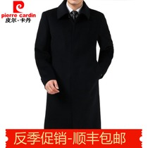 Out-of-season wool woolen thickened middle and old aged mens cashmere trench coat