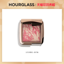 Hourglass mini five-flower meat blush highlight blush highlight all-in-one plate nude makeup natural woman 1.3g