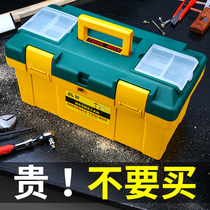 The gold toolbox collection box kit on-board repair tool electrician household portable large industrial-grade empty box
