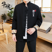 Tang men Chinese style cotton suit stand collar leisure Chinese style dial buckle plus-size jacket stitching two sets