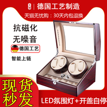 AI Han ornaments shaking table on the Chain Box watch box turn table table pendulum automatic mechanical shaking table winding box gift box
