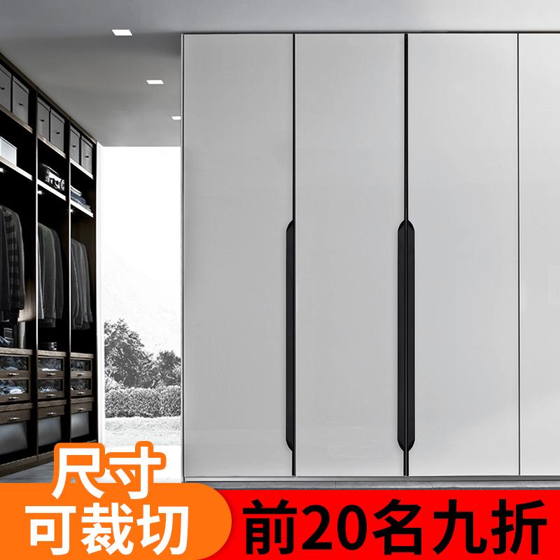 Stealth hand cabinet door modern simple high-end wardrobe handle dark hand cabinet embedded punch-free cabinet handle