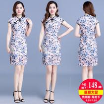 China wind slim improvement low-necked Chiffon middle-aged fashion cheongsam