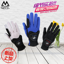 New equestrian gloves equipped with Summer teen adult gloves anti-skid breathable wear-resistant equestrian Equipment Gloves