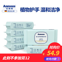 Ammus Baby laundry soap children soap Diaper BB soap Infant newborn baby special soap 120g*6