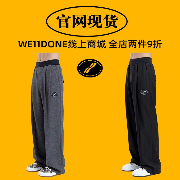(official website spot) we11done summer Li Feier with wide-leg trousers loose casual suit pants women