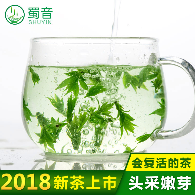 Sichuan Emei 2018 New Tea Super Bud Wild Leaf Kuding Tea Qingshan Green Water 250g