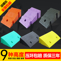 Stair pad slope pad Road tooth car threshold pad Road along slope plastic uphill climbing triangle pad deceleration belt