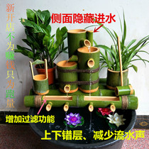Bamboo Water Bamboo Tube filter fish tank oxygenation fish pond decorative ornaments bamboo water front row layered water flow