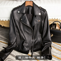 Black leather jacket womens autumn and winter short small loose skinny Korean version of imported tire cow locomotive clothing leather jacket