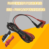 Fluke to import multipurpose table pen silicone TL71 F289 F287 multimeter High-end series