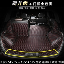 Automotive special car trunk pad fully surrounded by tail box mat support more than 1000 models of trunk pad