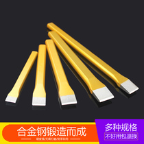 Chisel Iron Flat chisel steel chisel Fitter chisel alloy steel chisel Masonry chisel flat chisel tip punch Chisel