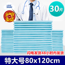 Thickened adult nursing pad 80 120 king size mattress maternity men and women aged diapers pad elderly diapers pad
