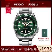 New SEIKO Seiko 5 Official genuine watch male Japan green ghost mechanical watch sports male watch SRPD63