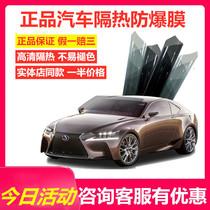 3M汽车贴膜玻璃贴膜防爆膜隔热膜前挡膜全车贴膜3m车膜晶锐70