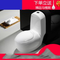 New creative egg shaped toilets the toilet bathroom home water saving toilet  seatToilet from the best taobao agent yoycart com. Egg Shaped Toilet Seat. Home Design Ideas