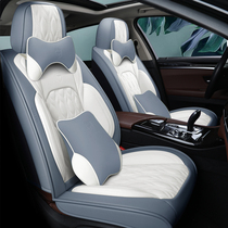 Four seasons General Winter net red car cushion lang Laura leather seat cover saoteng h6 all-inclusive cushion
