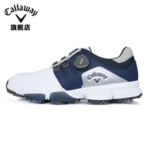 Callaway Carraway Golf Shoes Hyperchev Series men have nail soft knob shoes