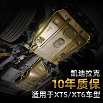 Dedicated to the Cadillac XT5 XT6 engine shield xt5 oil shield chassis armor baffle lower Shield