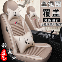 2020 new car cushion four seasons GM all surrounded by health linen linen seat cover fashion net red seat cover