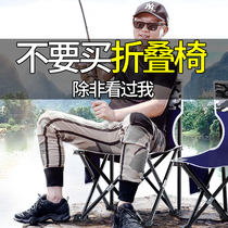 Outdoor stacked fishing chairs light Mazza small stools can be carried back-to-back telescopic war-ready bench equipment travel