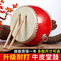 Dance drum teaching special drum childrens toys Chinese drum red drum drum instrument hand playing professional percussion instruments